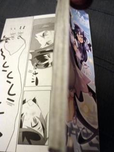 Puella Magi Kazumi Magica, Vol. 5